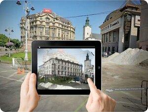 В столице  Приморья стартует проект «Виртуальная история»