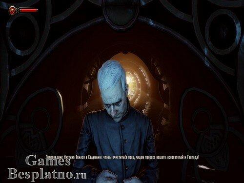 BioShock Infinite / Биошок Инфинити