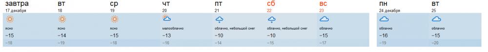 Яндексу пофиг