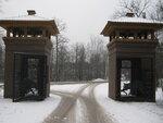 Ворота заповедника