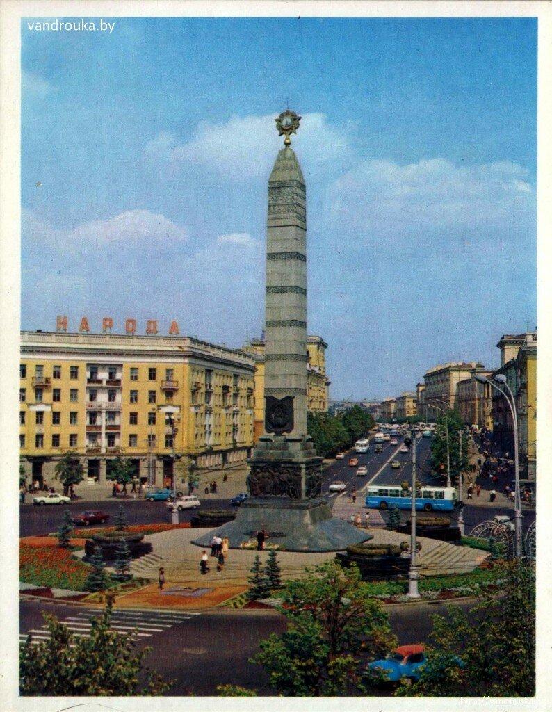 1. Площадь Победы