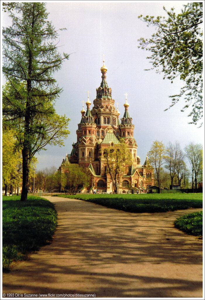 Петергоф, 10-05-1993. Петропавловская церковь