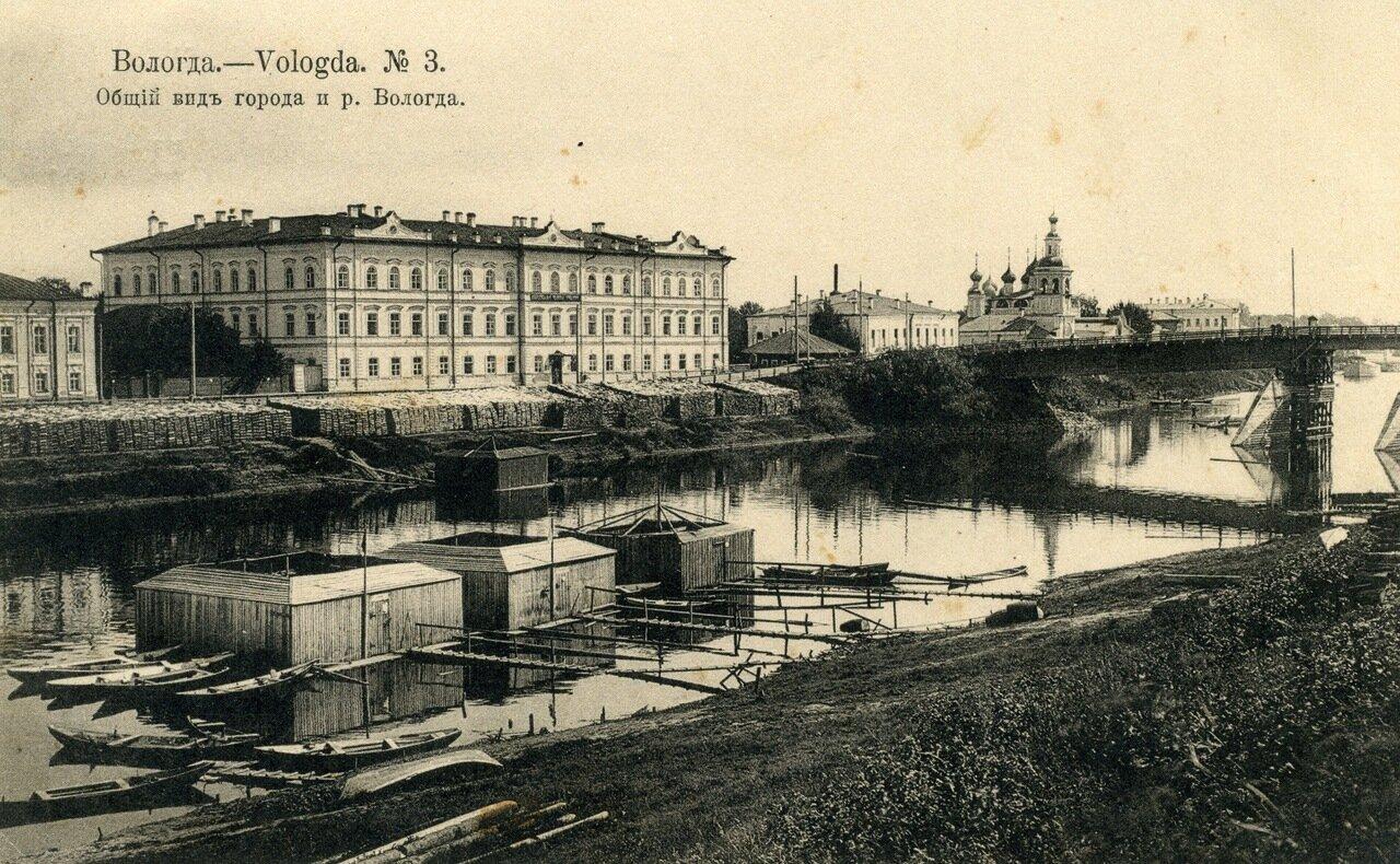 Общий вид города и р.Вологда