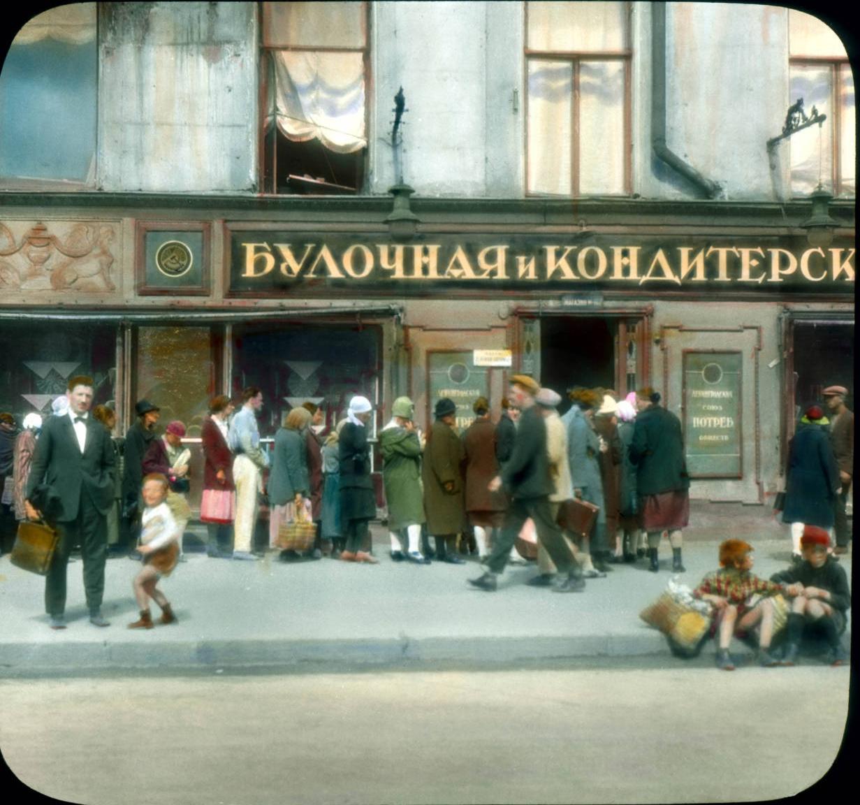 Санкт-Петербург. Невский проспект, очередь за хлебом