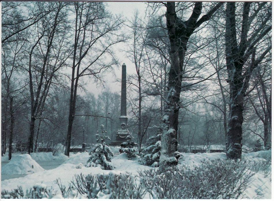 Иркутск. Обелиск. 1980-е.