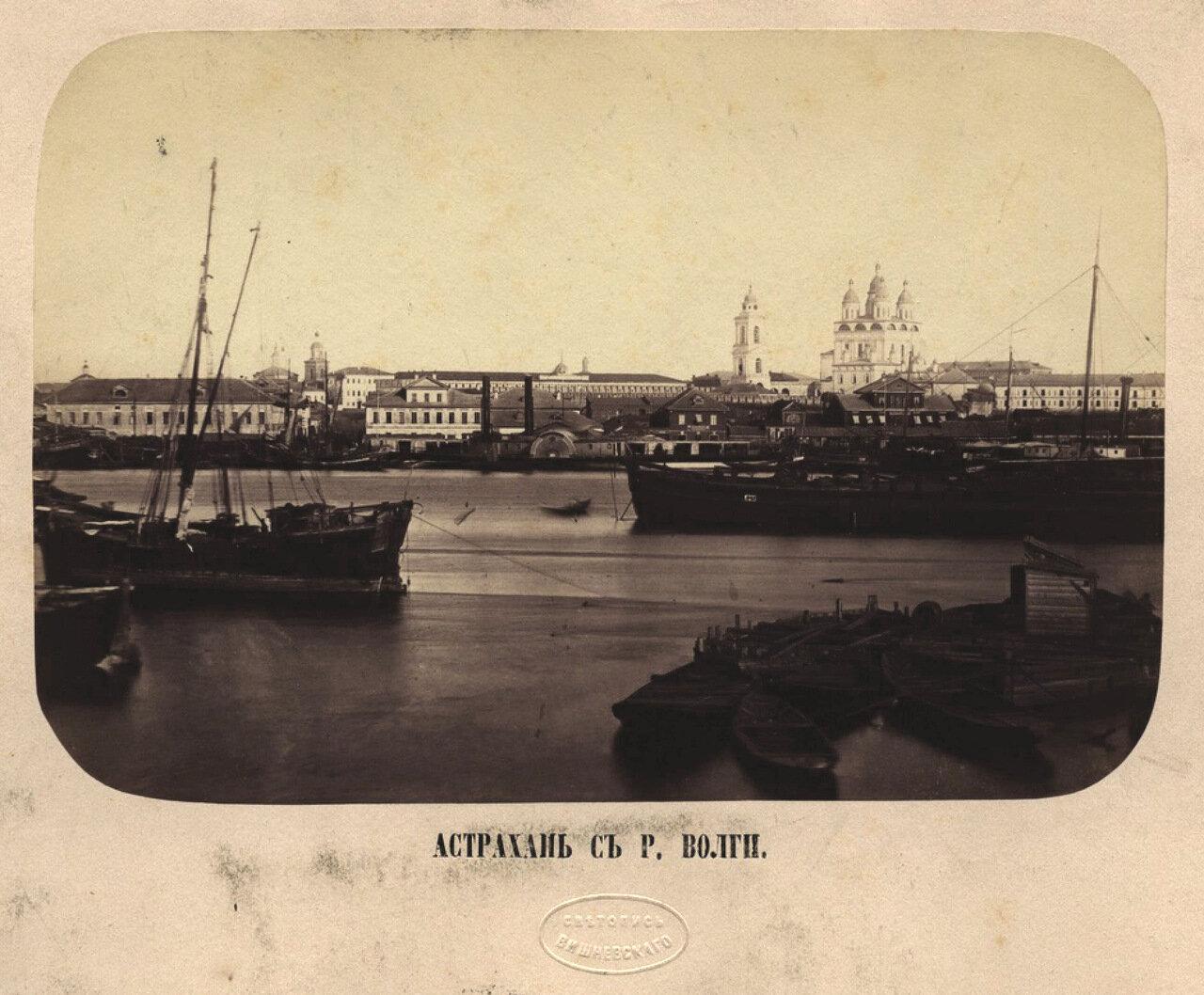 Вид Астрахани с Волги (Светопись Вишневского 1870)