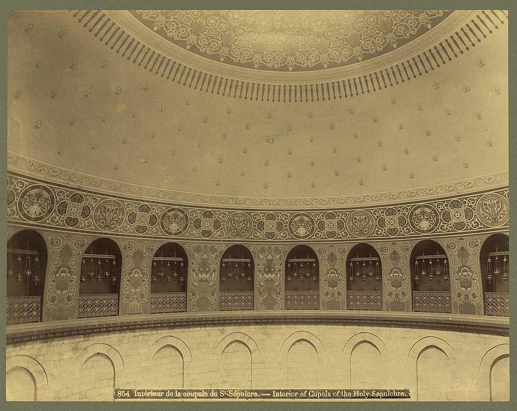 Купол Храма Гроба Господня.Между 1867 и 1899 гг.