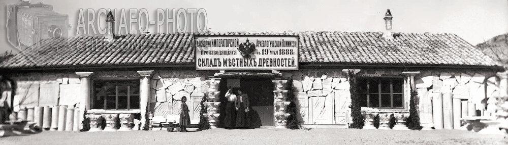 Общий вид здания «Склада местных древностей»