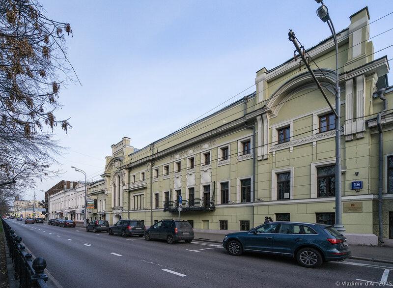 Особняк П.П. Смирнова, Тверской бульвар, 18.