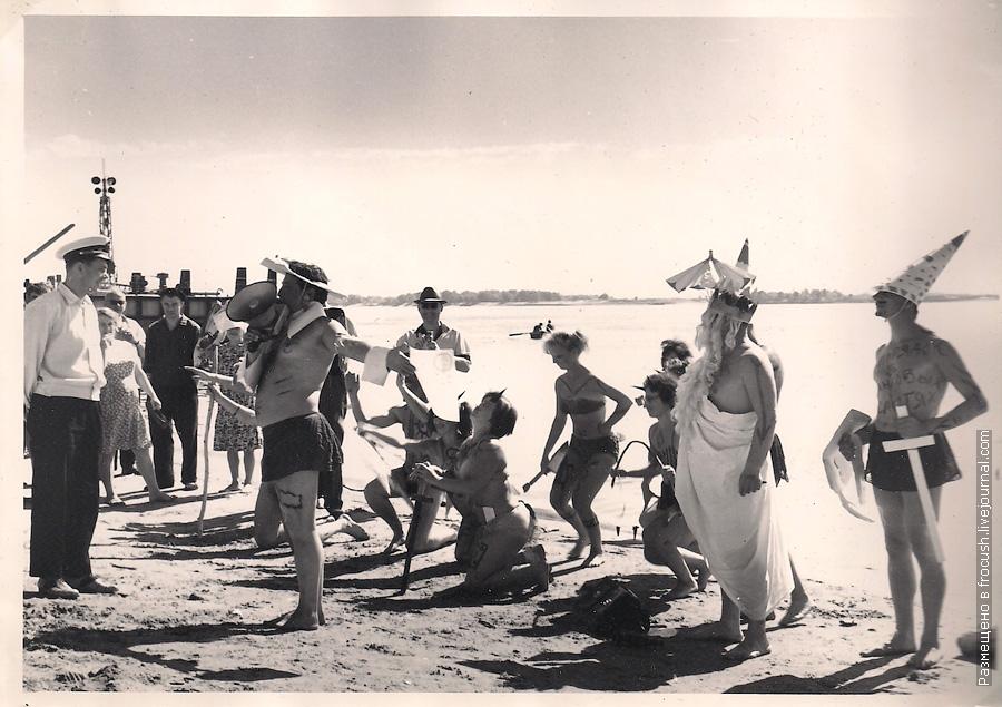 День Нептуна 1965 год