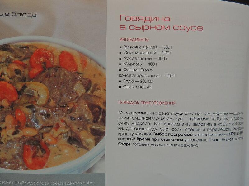 http://img-fotki.yandex.ru/get/4122/116816123.2d7/0_8facf_27df73a5_XL.jpg