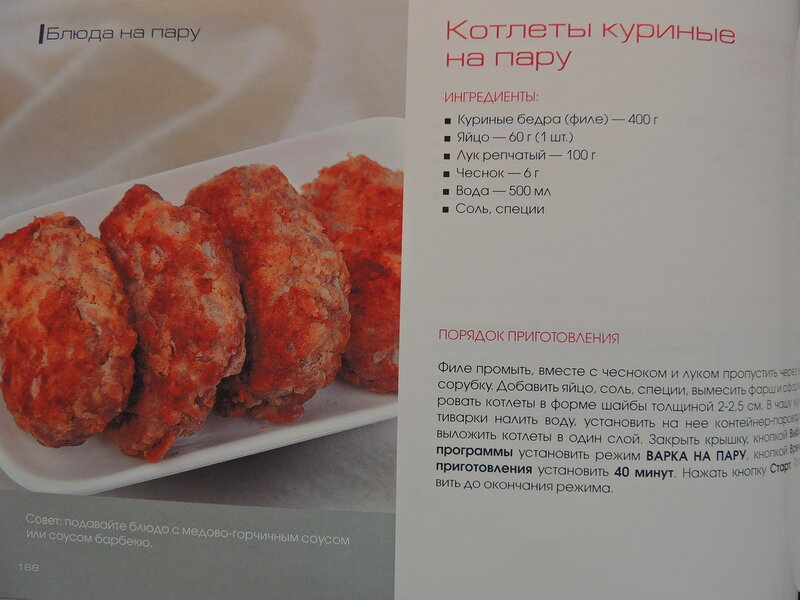 http://img-fotki.yandex.ru/get/4122/116816123.2d8/0_8fb03_2001e3f6_XL.jpg