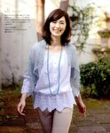 Lets Knit Series NV80260 2012