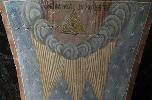 В румынской церкви нашли подтверждение конца света