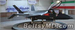 Иран представил новый самолёт-невидимку