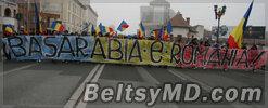 Румыния открыто финансирует организации унионистов