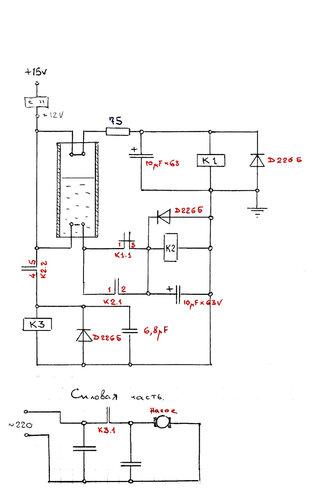 электронная схема гидро-инжекционной насосной системы.
