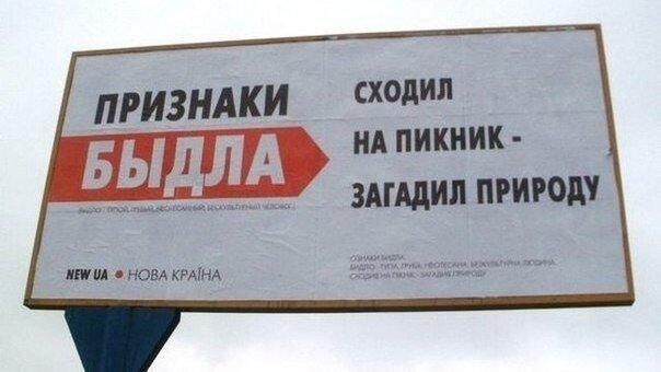 Социальная реклама в Николаеве