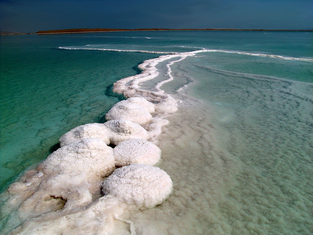 Впадина мёртвого моря