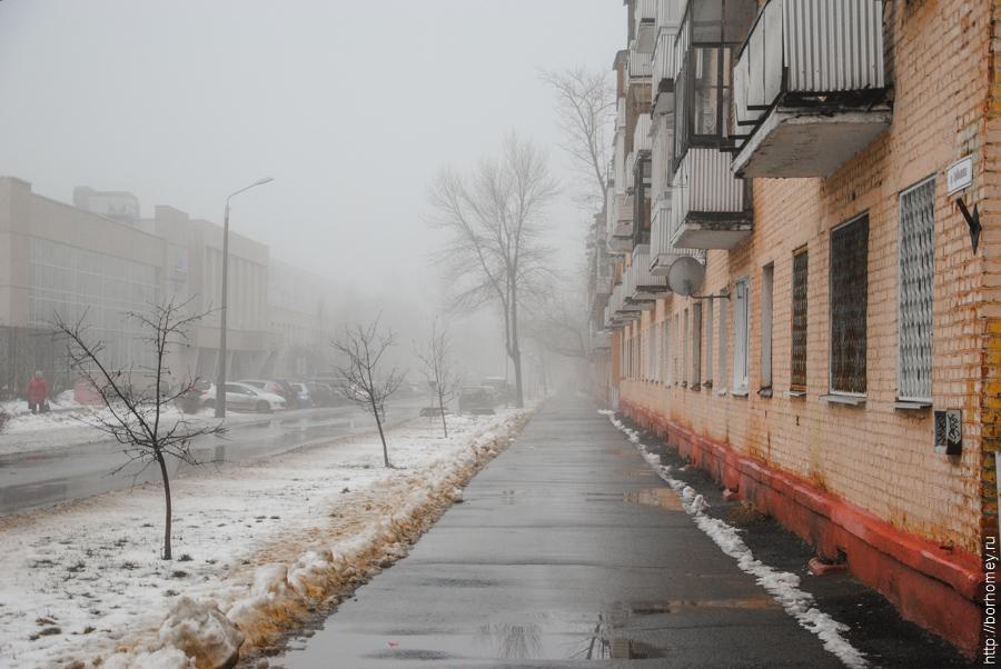 туманный городской пейзаж