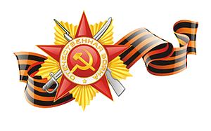 КЛИПАРТ PNG  9 мая