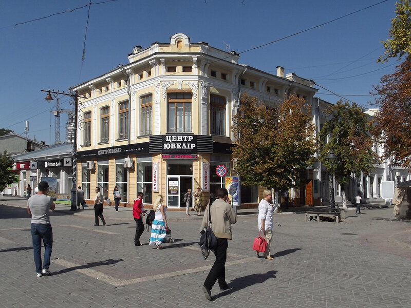 Симферополь