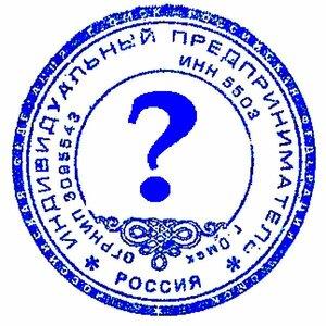 Выживут ли мелкие предприниматели в России?