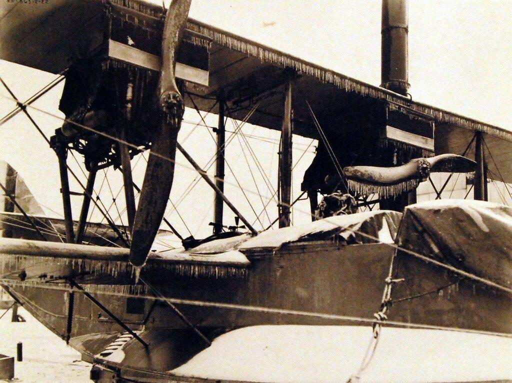 H-16 Navy Flying Boat