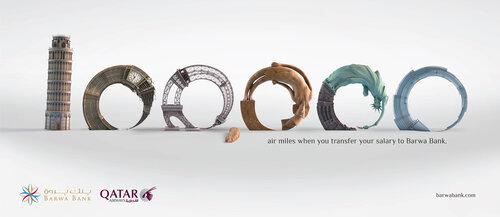 Креативная реклама - обои на рабочий стол