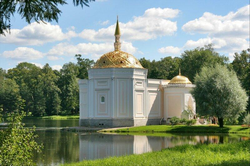 Царское Село, Турецкая баня в Екатерининском парке