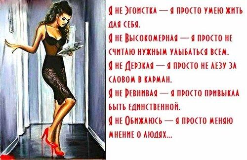 Действие привода короткий статус дерзкий для девушки ОАО Банкомат