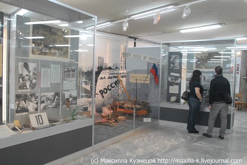 музей недореволюции