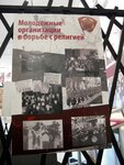 2012-12-09-Muzei_revolucii (39).JPG