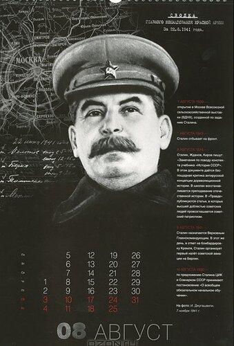 http://img-fotki.yandex.ru/get/4122/54835962.84/0_115a41_b8a952c9_L height=500