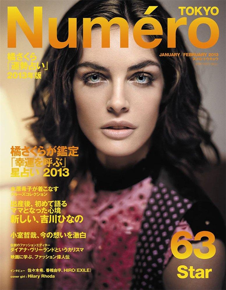 Hilary Rhoda by Vincent Peters / Хилари Рода в журнале Numero Tokyo, январь-февраль 2013