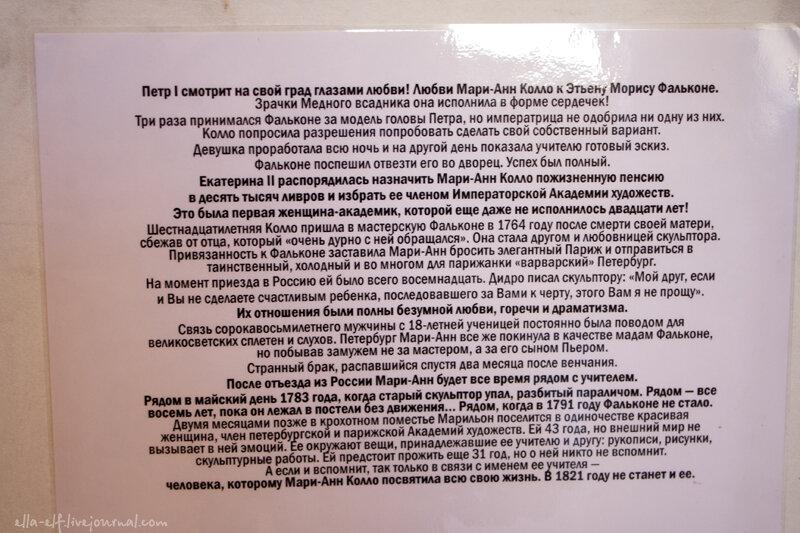 Александро-Невской Лавры.