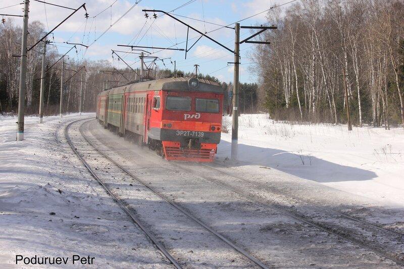 ЭР2Т-7139