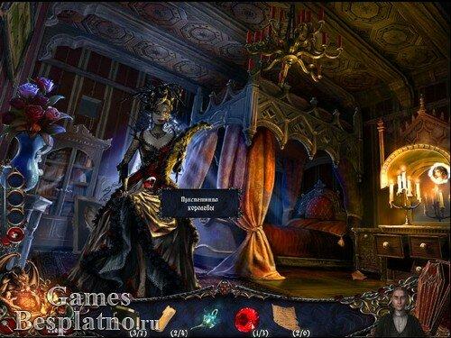 Дракула: Любовь убивает. Коллекционное издание