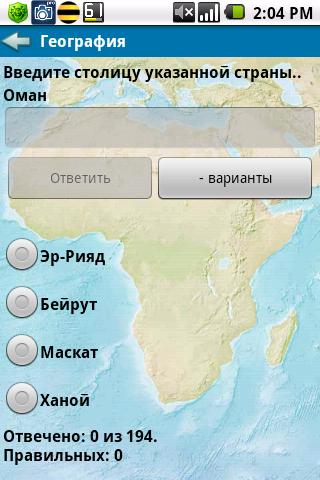 География
