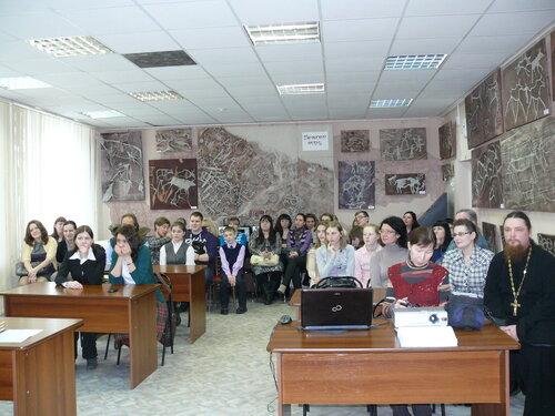 II Научно-практическая конференция «Аннинские чтения»