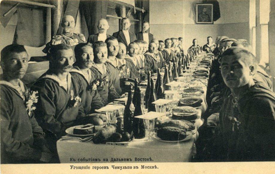 Моряки «Варяга» и «Корейца» в Москве.