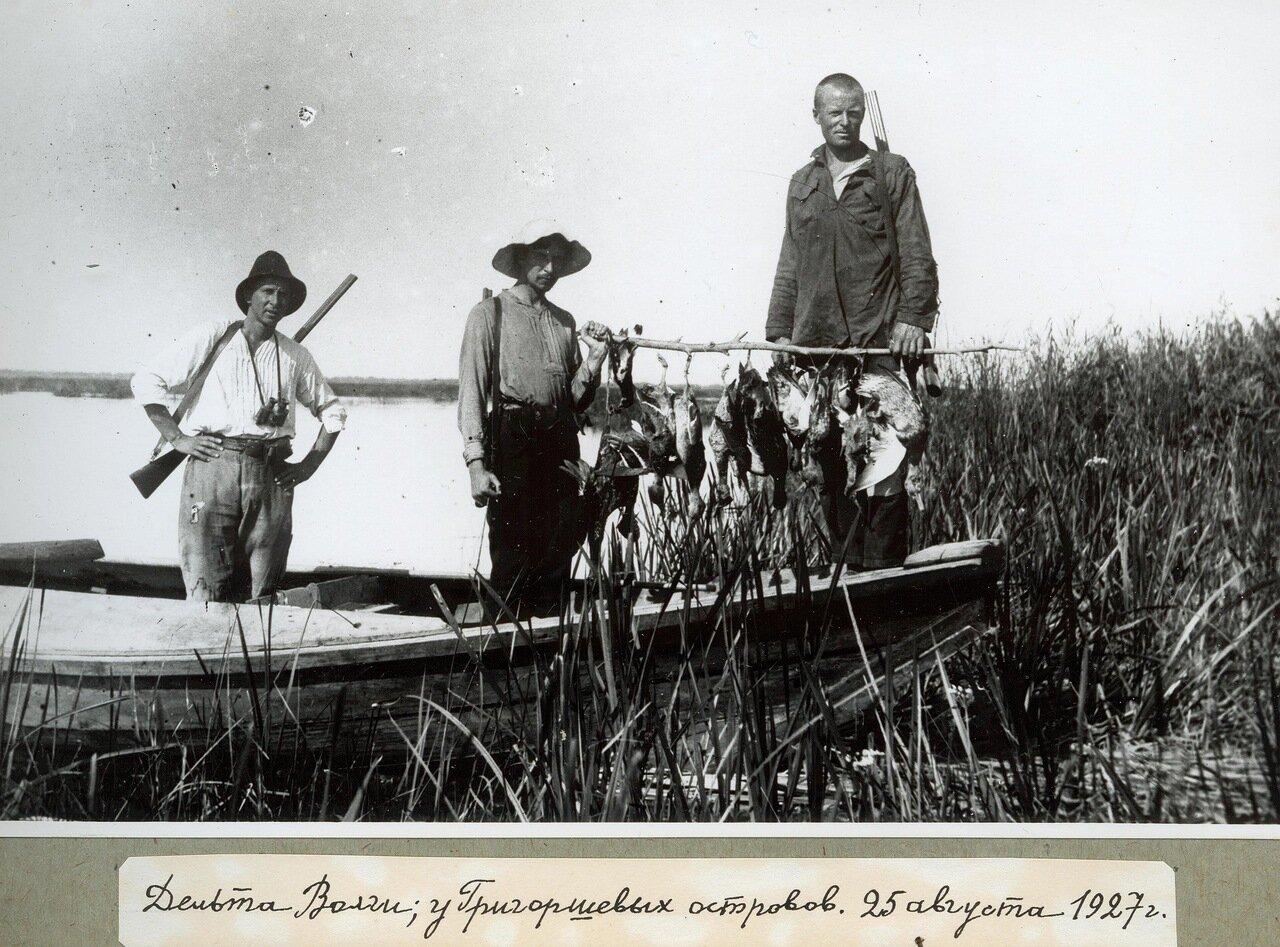 1927. август