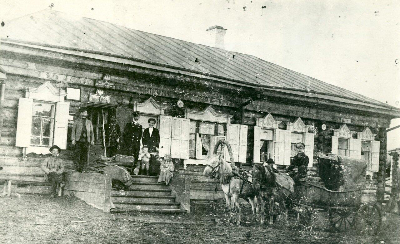 Отделение почты и сберкасса