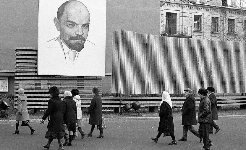Ленин и граждане СССР