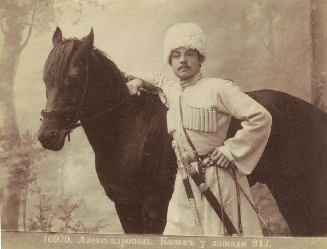 Александрополь. Казак у лошади