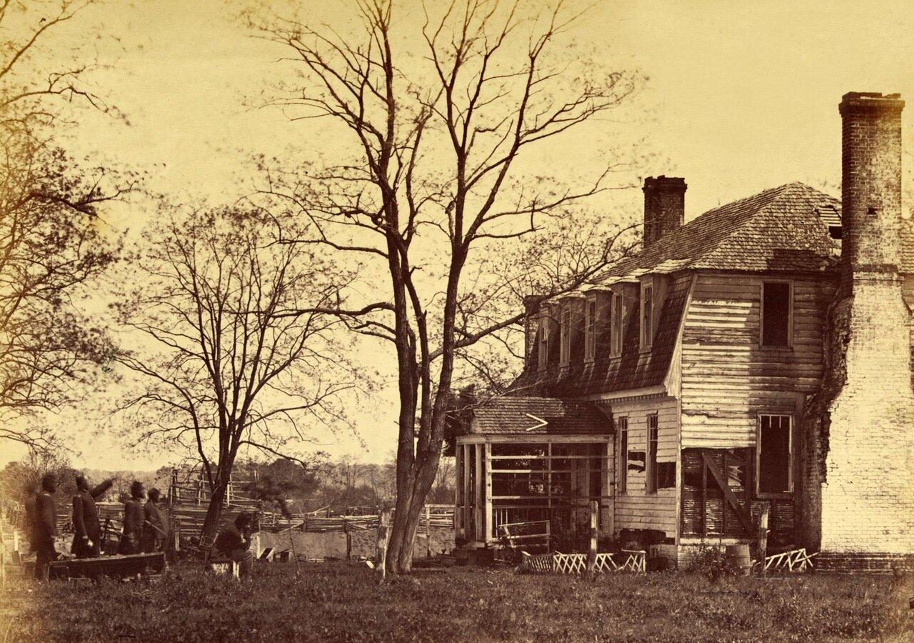 Дом Мура, где Корнуоллис подписал акт о капитуляции. Йорктаун, Вирджиния. Май 1862 г