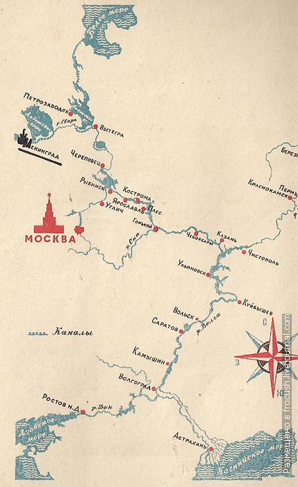 Схема единой глубоководной системы Европейской части СССР