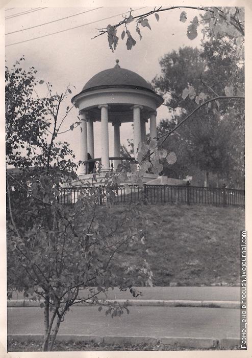 1965 год. Кострома. Беседка Островского