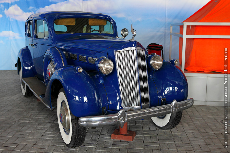 «Packard Super Eight». Лимузин 1937 года. Подарок Советского Правительства В.П.Чкалову за перелет в Соединенные Штаты Америки