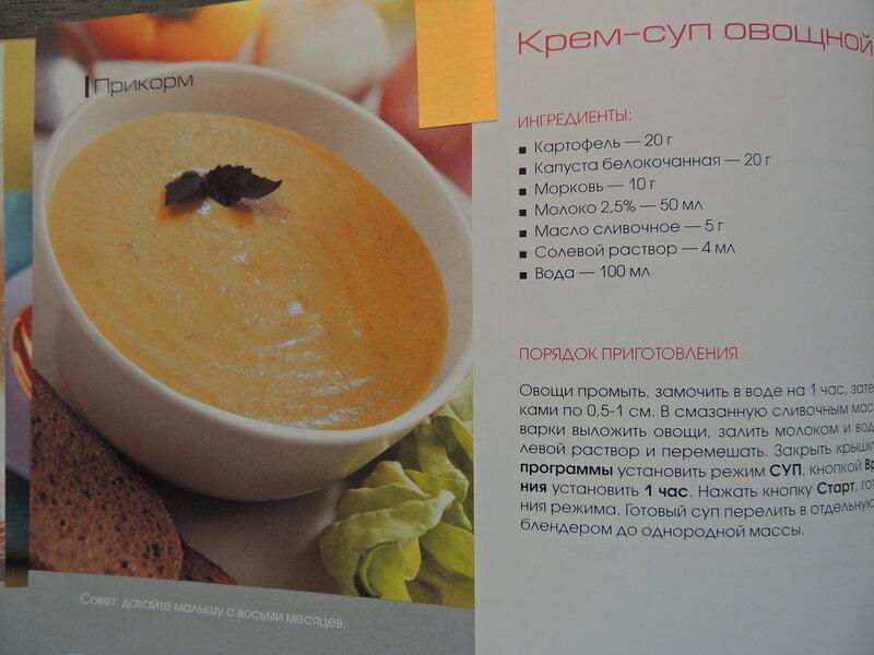 http://img-fotki.yandex.ru/get/4123/116816123.2d6/0_8faa7_8304679c_XL.jpg